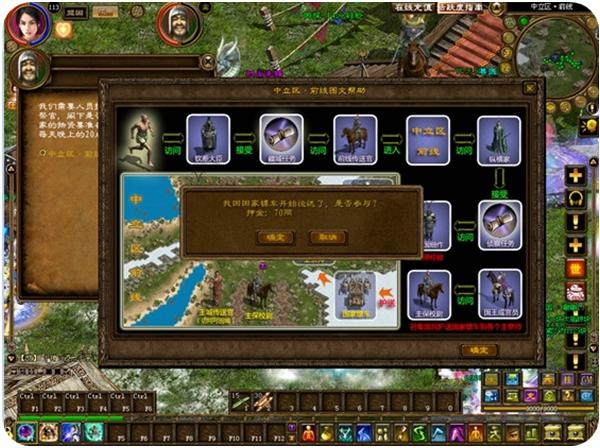 带你玩转《征途私服》中的各大类型战役活动