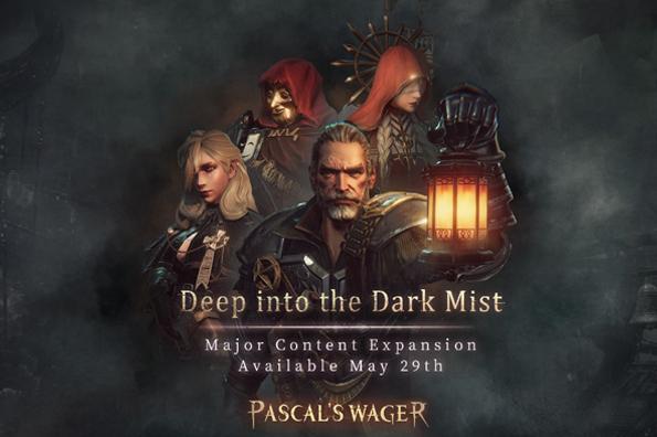 Deep into the Dark Mist Trailer