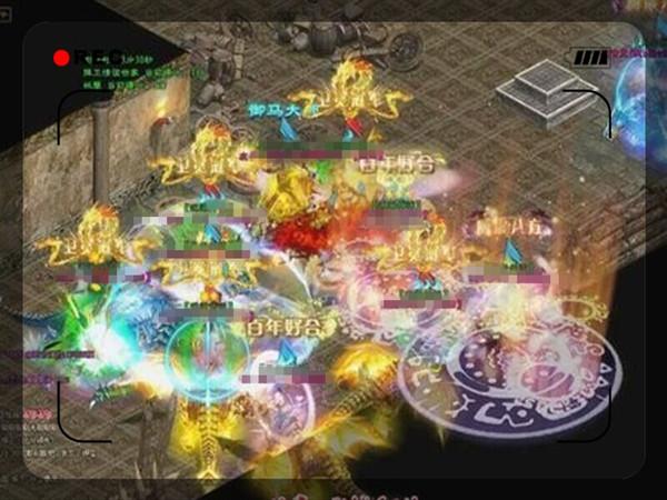 《征途私服》冠军赛神仙打架