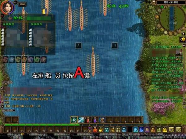 禁止PK的《征途私服》悠闲任务 游戏更轻松