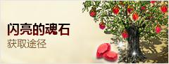 """《新征途》全新资料片-""""帝王觉醒""""9月7日震撼开启"""