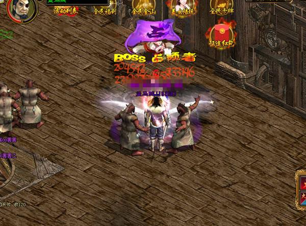平民玩家玩《征途私服》击杀BOSS悟出的心得